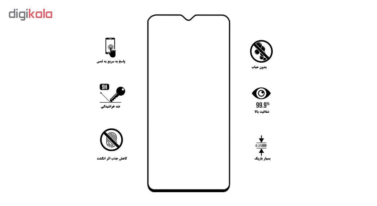 محافظ صفحه نمایش تراستکتور مدل GSS مناسب برای گوشی موبایل سامسونگ Galaxy A20s main 1 10