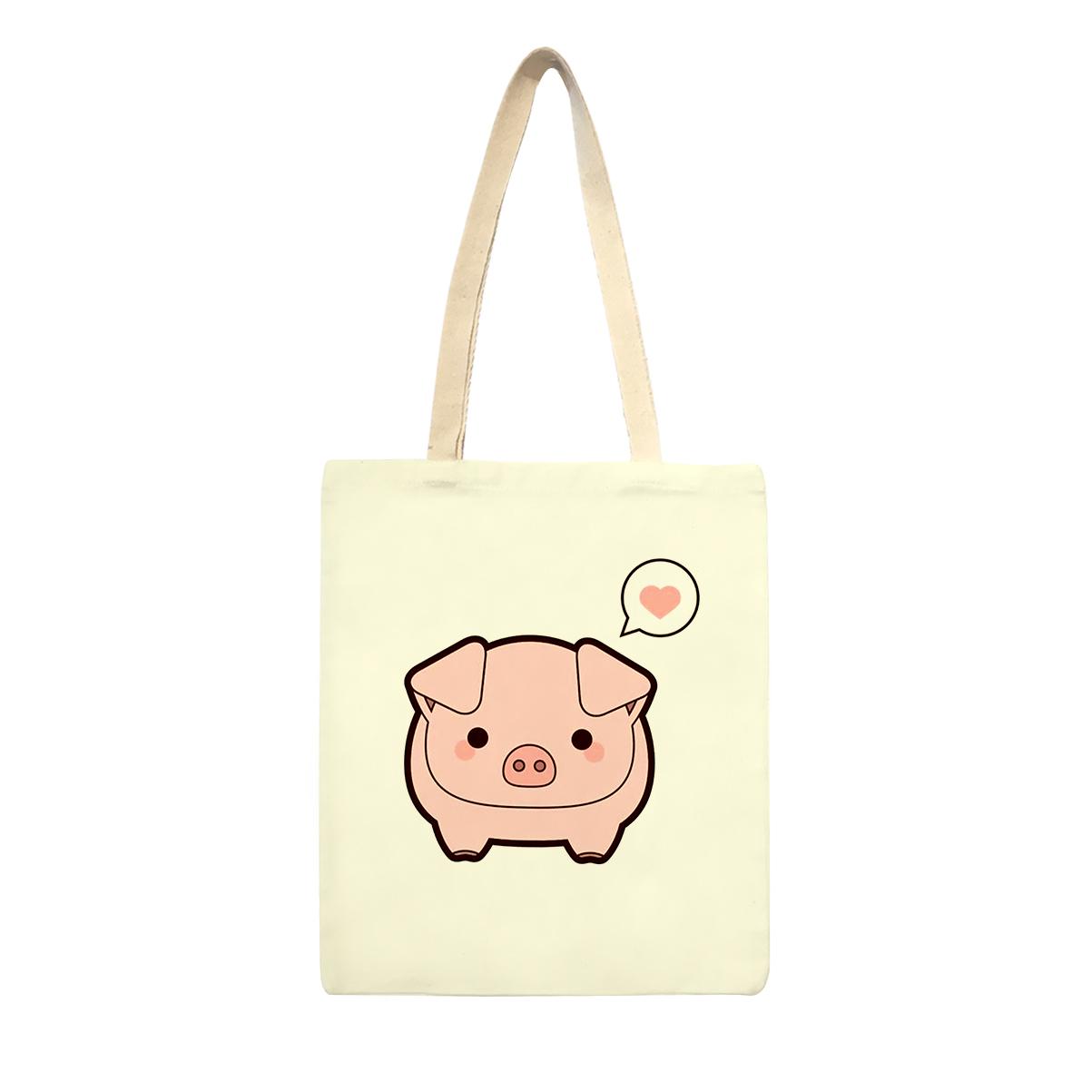 ساک خرید طرح عروسک خوک و قلب کد sk34