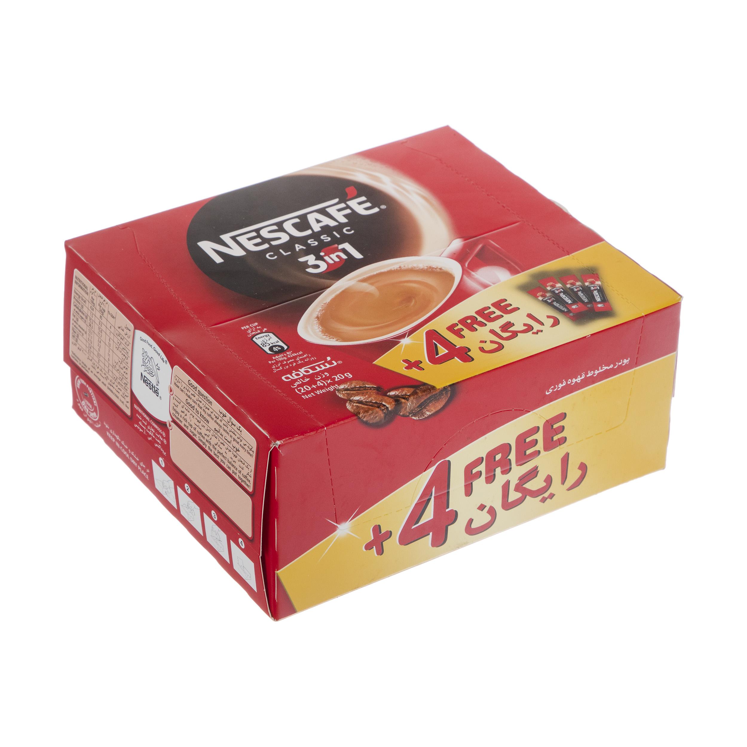 قهوه فوری مخلوط 1 × 3 نسکافه بسته 24 عددی