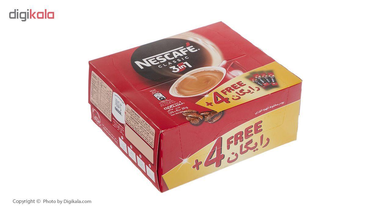 قهوه فوری مخلوط 1 × 3 نسکافه بسته 24 عددی main 1 1