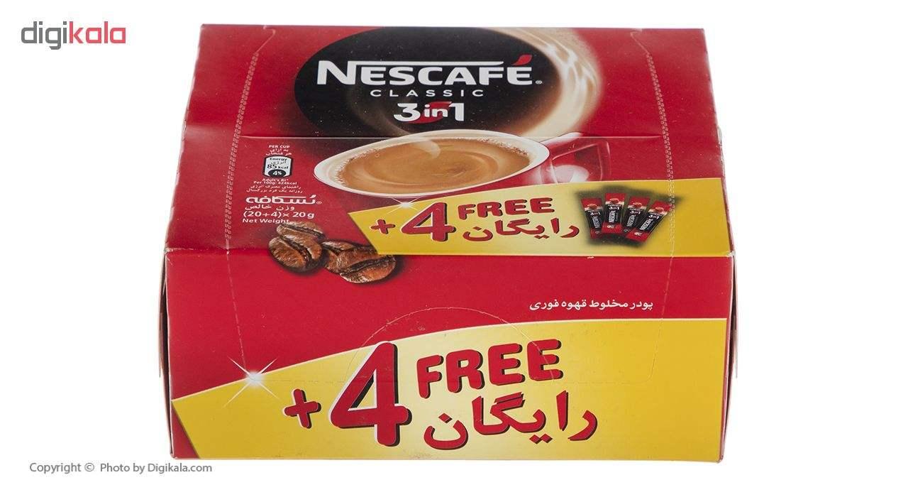 قهوه فوری مخلوط 1 × 3 نسکافه بسته 24 عددی main 1 2