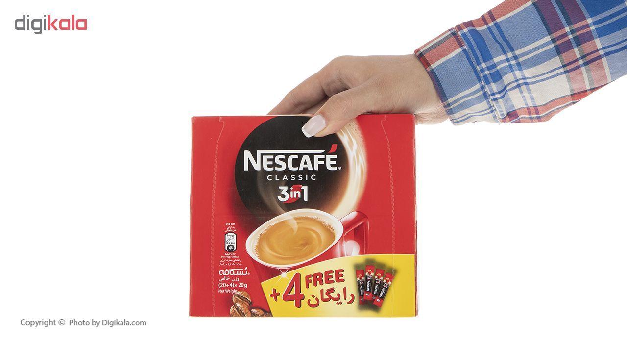 قهوه فوری مخلوط 1 × 3 نسکافه بسته 24 عددی main 1 3