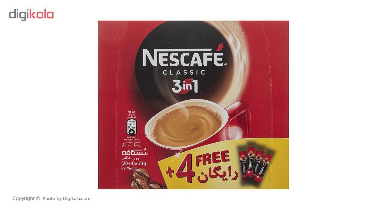 قهوه فوری مخلوط 1 × 3 نسکافه بسته 24 عددی main 1 4