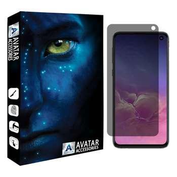 محافظ صفحه نمایش  حریم شخصی آواتار مدل SS10-1 مناسب برای گوشی موبایل سامسونگ Galaxy S10