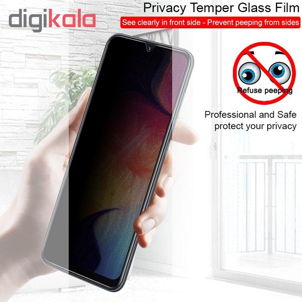محافظ صفحه نمایش حریم شخصی آواتار مدل 1-XRN7 مناسب برای گوشی موبایل شیائومی Redmi NOTE 7 main 1 1