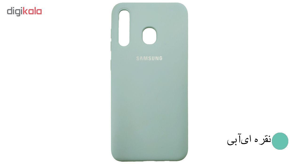 کاور مدل SCN مناسب برای گوشی موبایل سامسونگ Galaxy A30 main 1 8