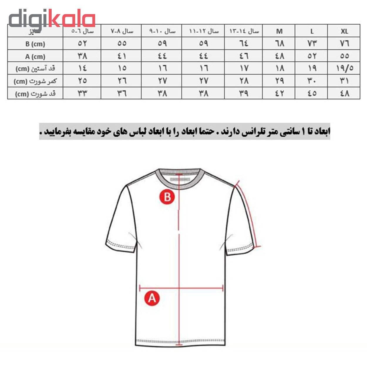 ست پیراهن و شورت ورزشی پسرانه پانیل طرح تیم دورتمند کد 23011 main 1 10