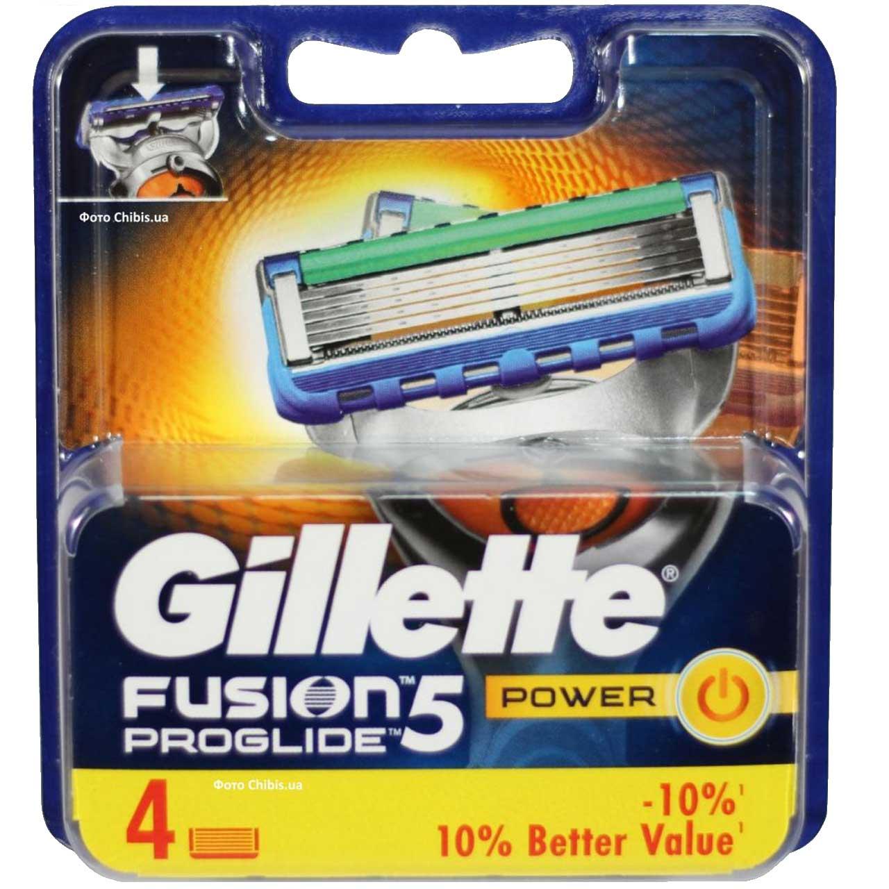 تیغ یدک ژیلت مدل  Fusion Proglide Power 5 بسته 4 عددی