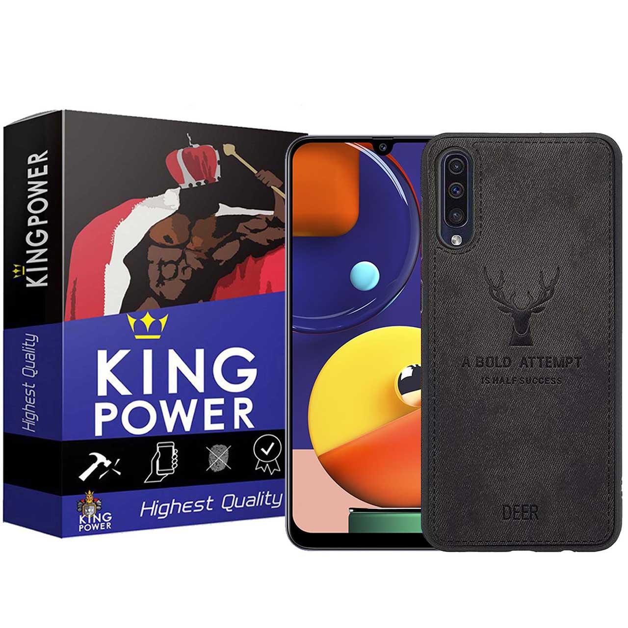 کاور مدل D21 مناسب برای گوشی موبایل سامسونگ Galaxy A50S