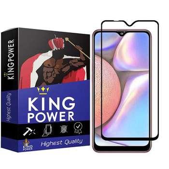 محافظ صفحه نمایش 9D کینگ پاور مدل KPF مناسب برای گوشی موبایل سامسونگ Galaxy A10s