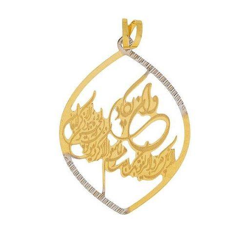 آویز گردنبند طلا 18 عیار زنانه طرح ان یکاد کد PL014