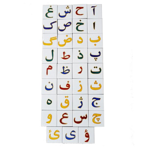 بازی آموزشی طرح حروف الفبا کد 314