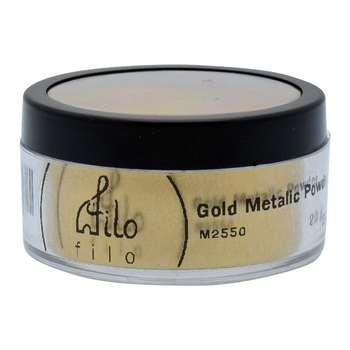پودر رنگ فیلو مدل metalic powder کد M2 حجم 15 میلیلیتر