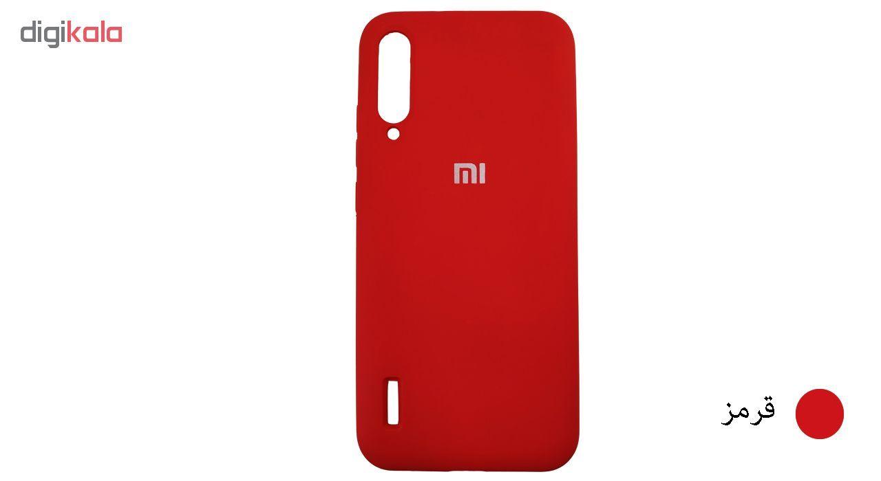 کاور ایت مدل SCN مناسب برای گوشی موبایل شیائومی Mi A3 main 1 7