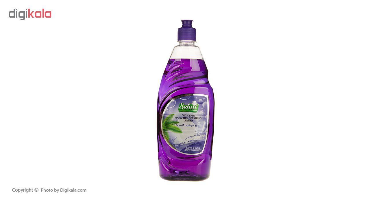 مایع ظرفشویی صحت مدل Purple حجم 750 میلی لیتر main 1 1