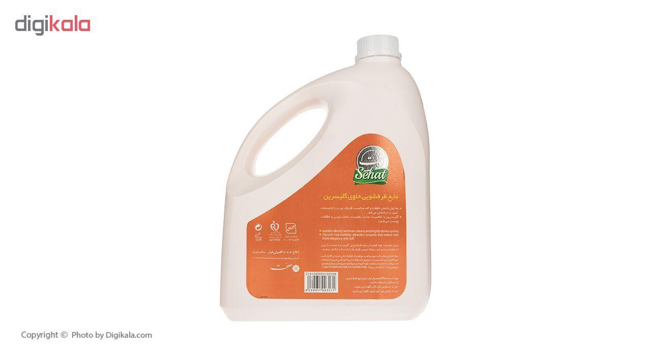 مایع ظرفشویی صحت مدل Orange حجم 4 لیتر main 1 2