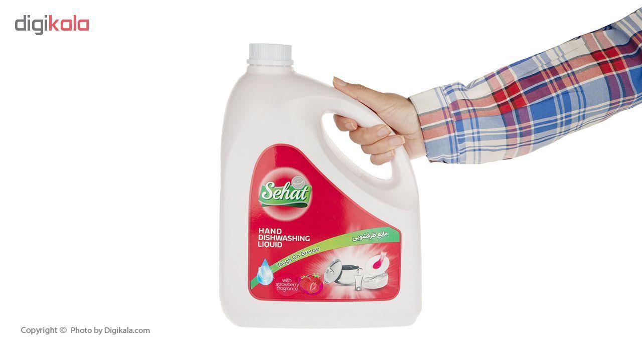 مایع ظرفشویی صحت مدل Strawberry مقدار 4000 گرم main 1 4