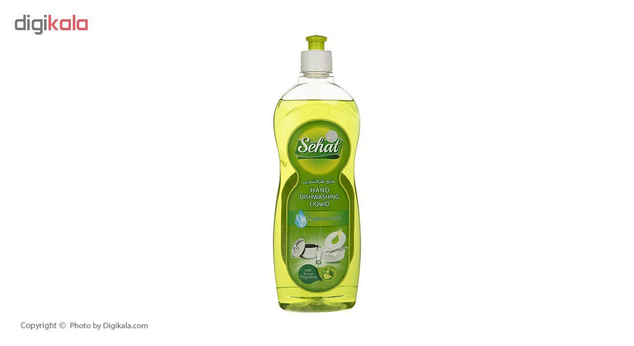 مایع ظرفشویی صحت مدل Lemon مقدار 750 گرم main 1 1