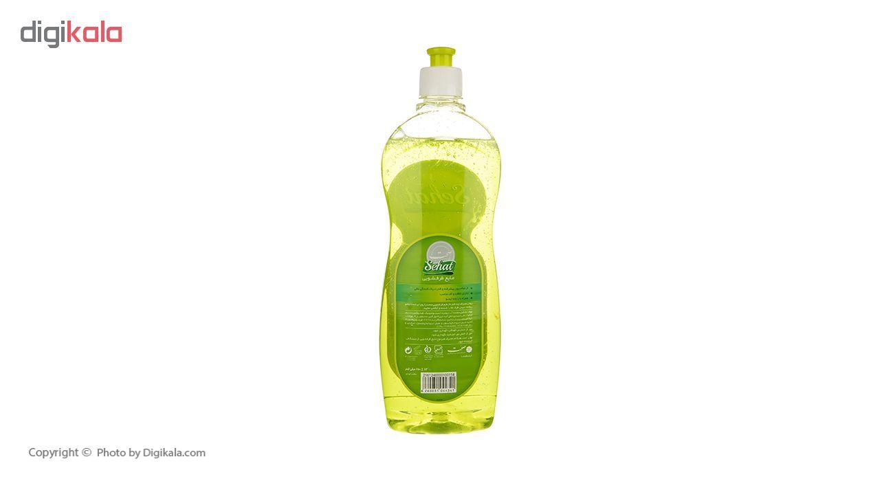 مایع ظرفشویی صحت مدل Lemon مقدار 750 گرم main 1 2