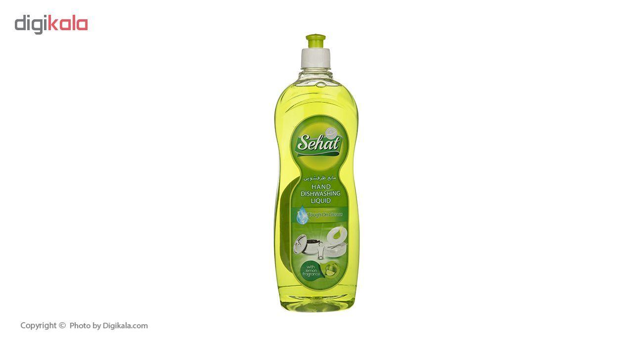 مایع ظرفشویی صحت مدل Lemon مقدار 1000 گرم main 1 1
