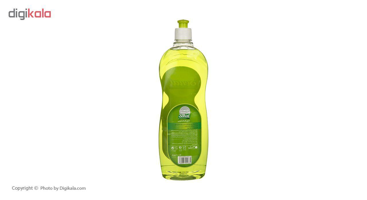 مایع ظرفشویی صحت مدل Lemon مقدار 1000 گرم main 1 2