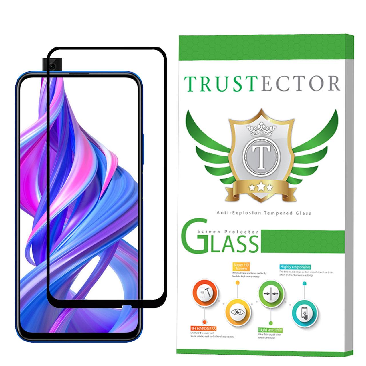 محافظ صفحه نمایش تراستکتور مدل GSS مناسب برای گوشی موبایل آنر 9X               ( قیمت و خرید)