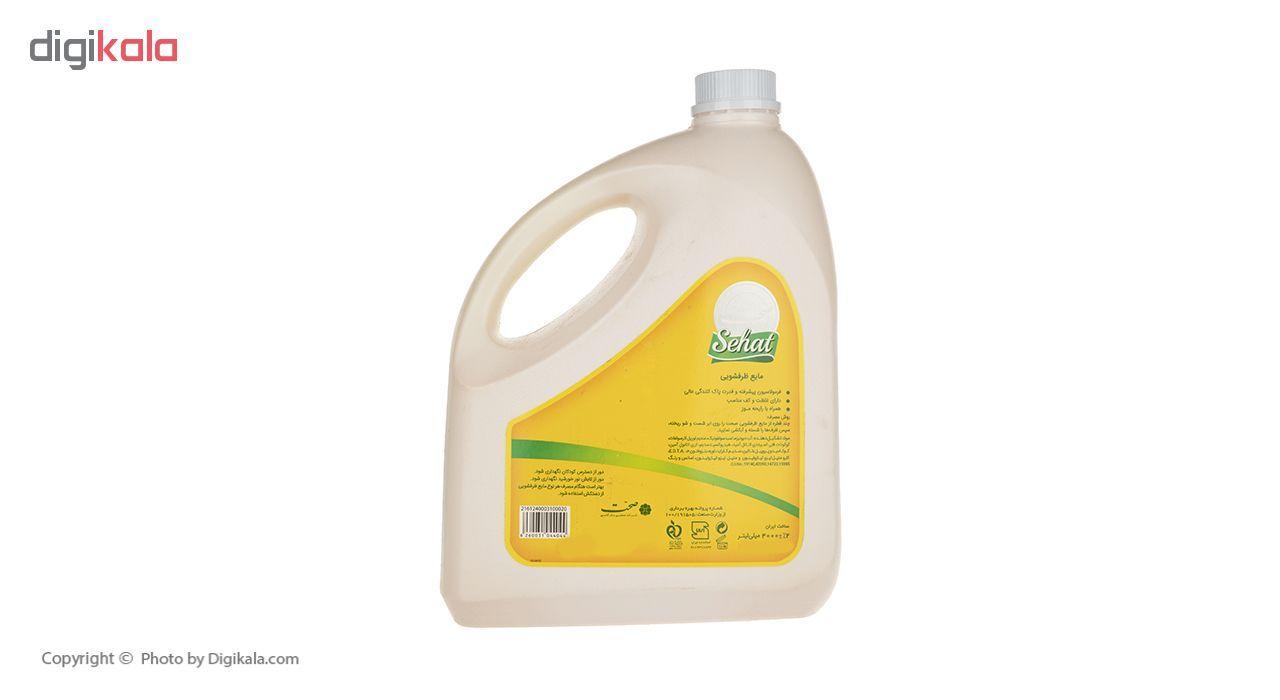 مایع ظرفشویی صحت مدل Banana مقدار 4000 گرم main 1 2