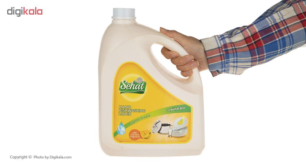 مایع ظرفشویی صحت مدل Banana مقدار 4000 گرم main 1 4