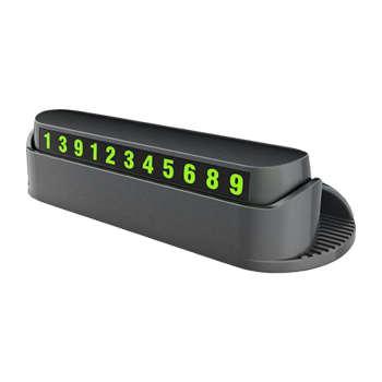 شماره تلفن مخصوص پارک خودرو مدل Karis-1395