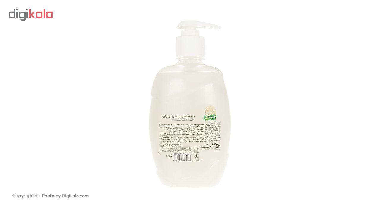 مایع دستشویی صحت مدل Coconut مقدار 500 گرم main 1 2