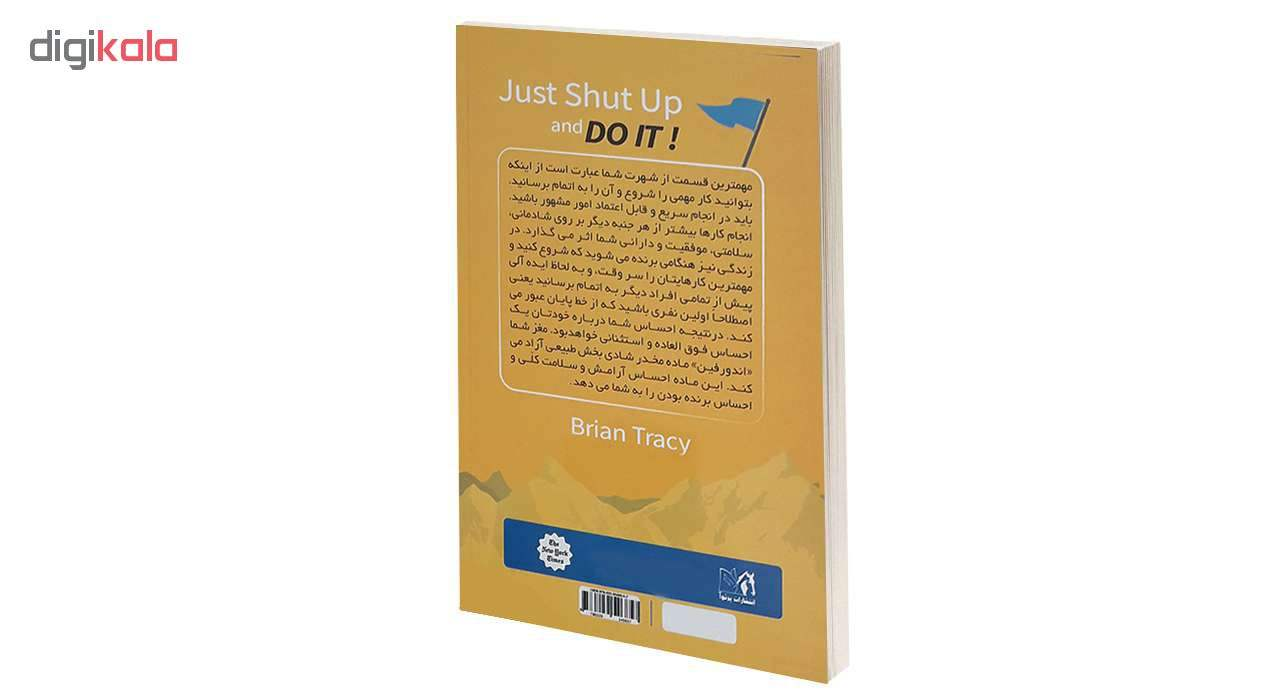 کتاب فقط ساکت شو و انجامش بده اثر برایان تریسی انتشارات پرثوآ main 1 2