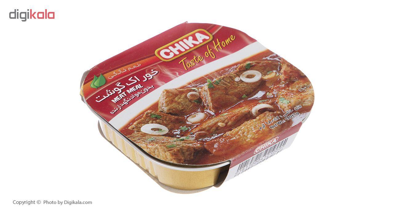 خوراک گوشت چیکا مقدار 180 گرم main 1 1
