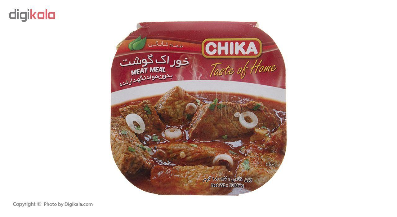خوراک گوشت چیکا مقدار 180 گرم main 1 2