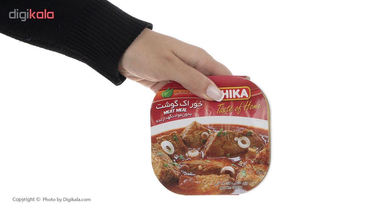 خوراک گوشت چیکا مقدار 180 گرم main 1 6