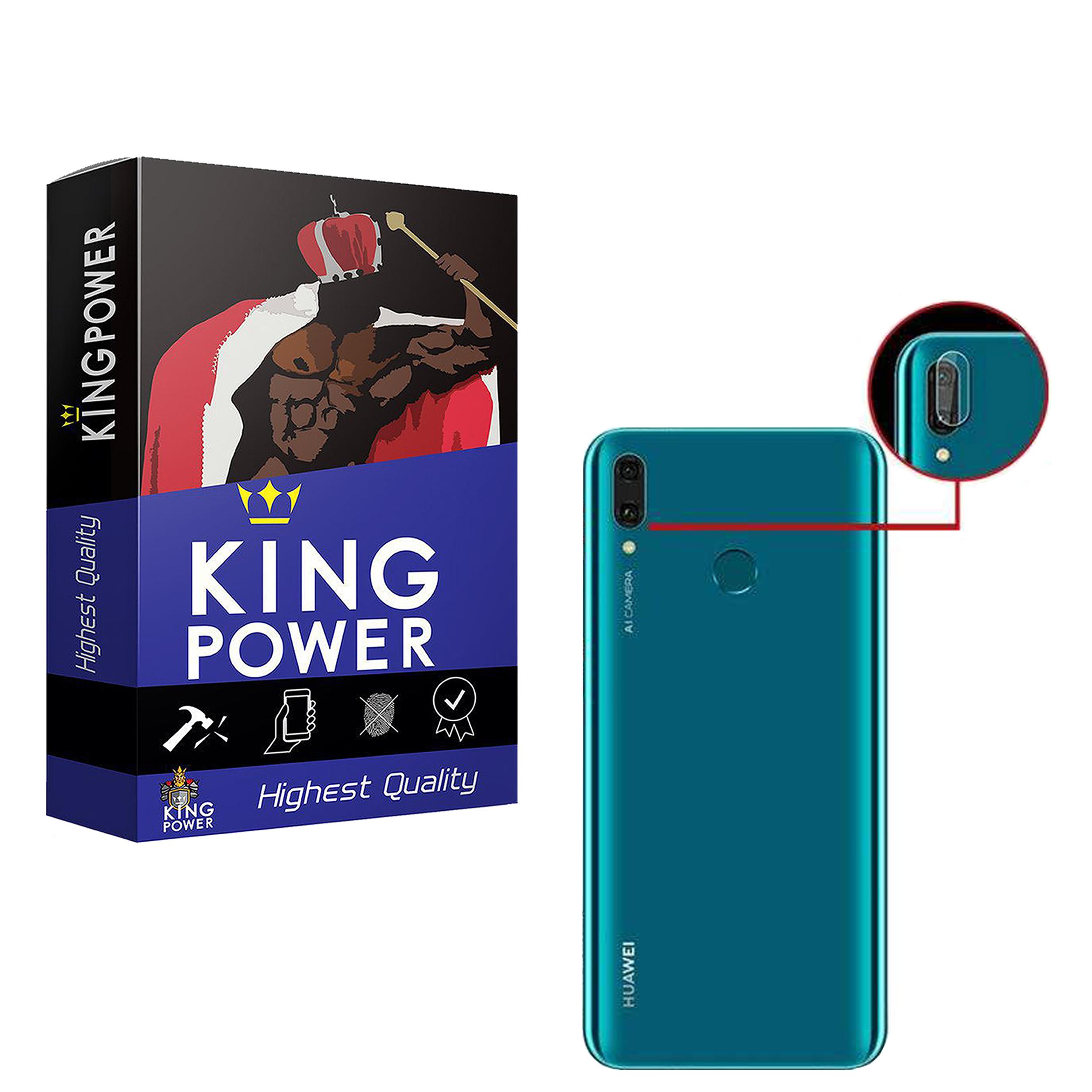 محافظ لنز دوربین کینگ پاور مدل KPL مناسب برای گوشی موبایل هوآوی Y9 2019