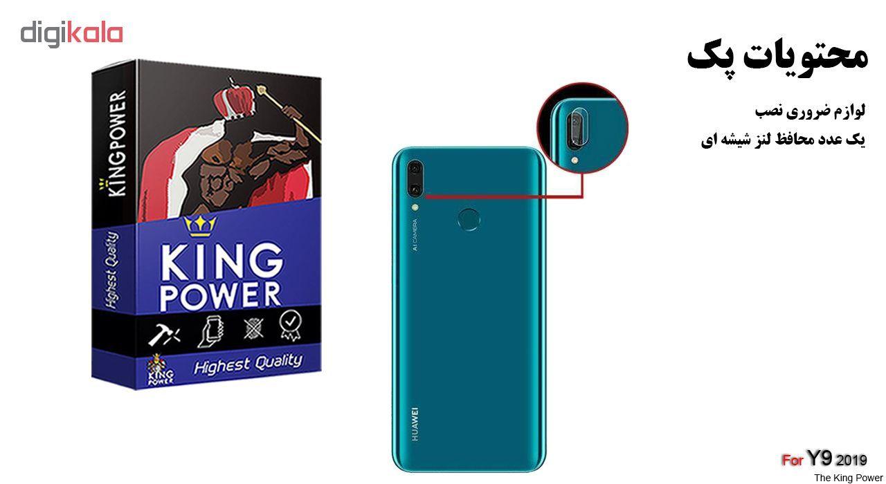 محافظ لنز دوربین کینگ پاور مدل KPL مناسب برای گوشی موبایل هوآوی Y9 2019 main 1 1
