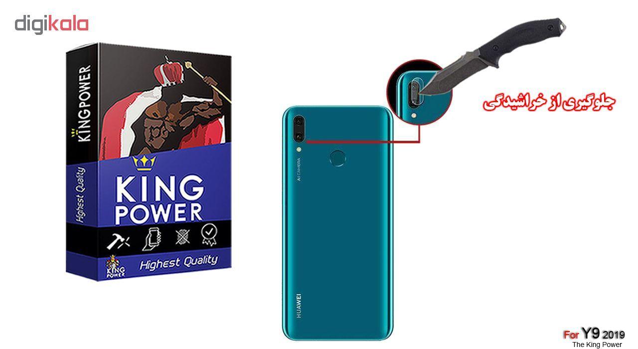 محافظ لنز دوربین کینگ پاور مدل KPL مناسب برای گوشی موبایل هوآوی Y9 2019 main 1 2