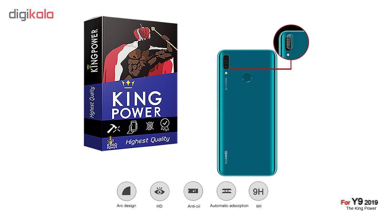 محافظ لنز دوربین کینگ پاور مدل KPL مناسب برای گوشی موبایل هوآوی Y9 2019 main 1 3