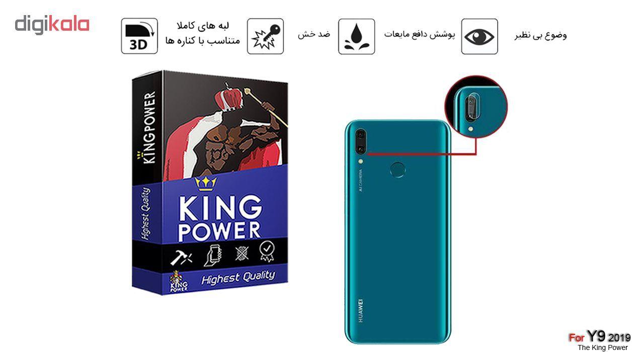 محافظ لنز دوربین کینگ پاور مدل KPL مناسب برای گوشی موبایل هوآوی Y9 2019 main 1 4