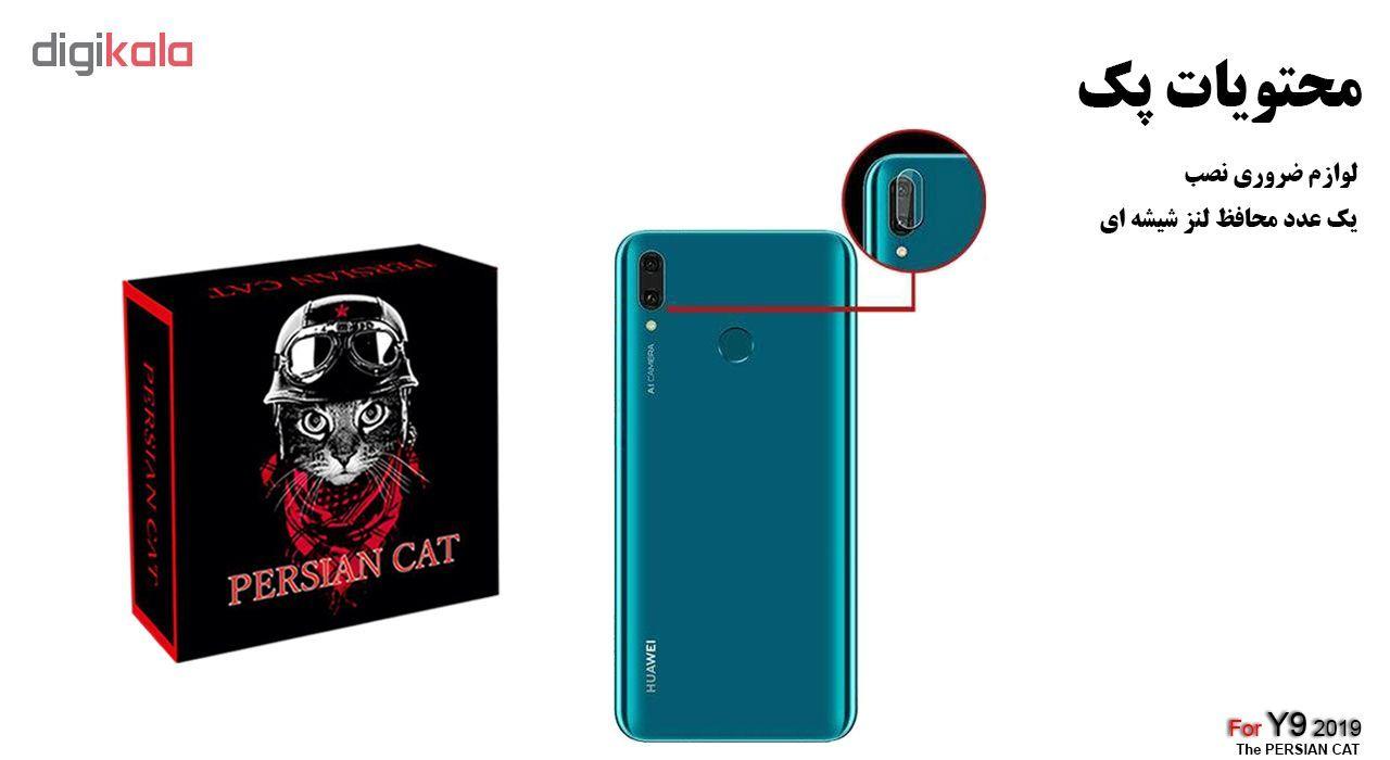 محافظ لنز دوربین پرشین کت مدل PCL مناسب برای گوشی موبایل هوآوی Y9 2019 main 1 1