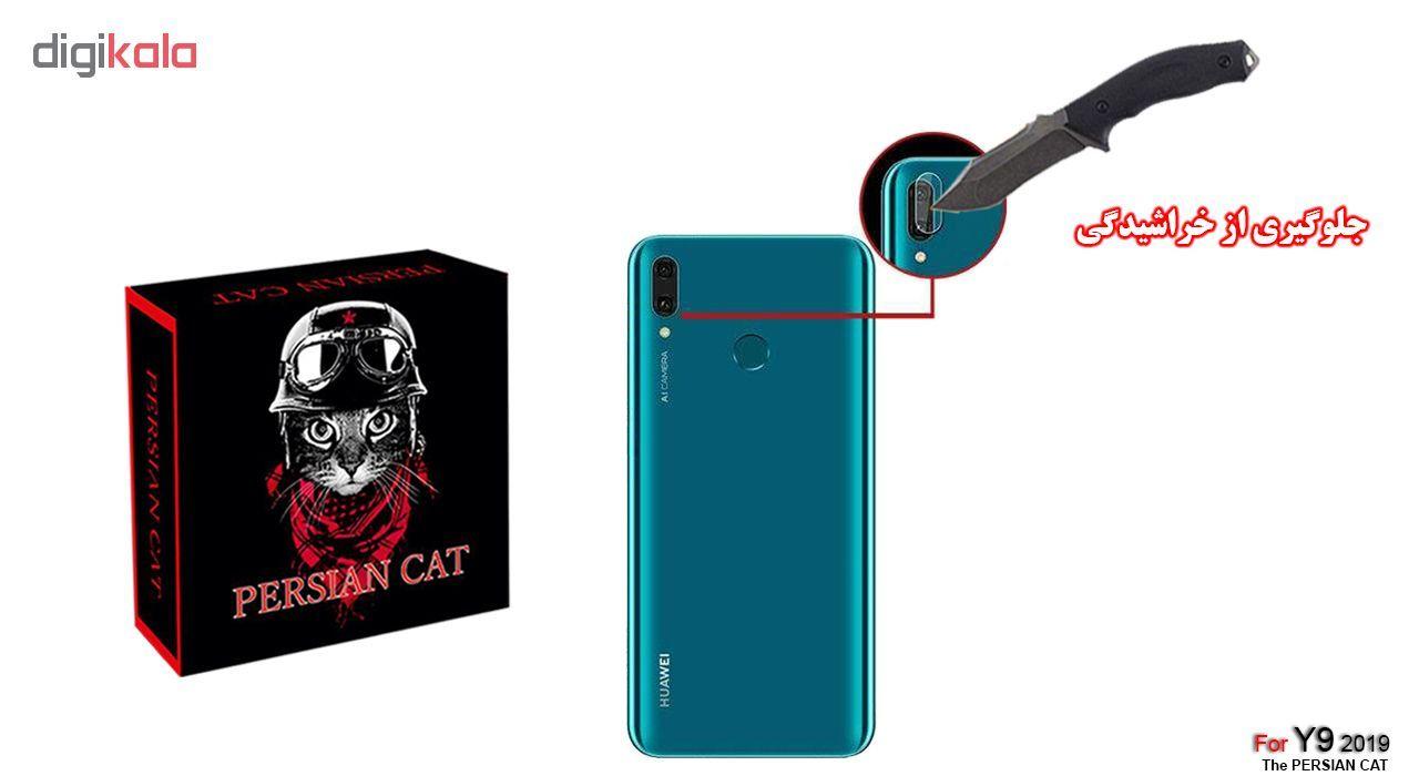 محافظ لنز دوربین پرشین کت مدل PCL مناسب برای گوشی موبایل هوآوی Y9 2019 main 1 2