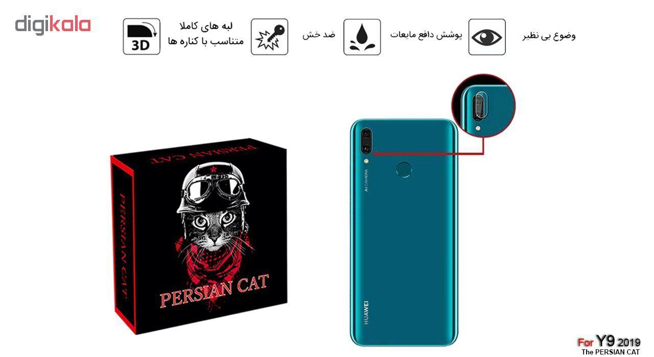 محافظ لنز دوربین پرشین کت مدل PCL مناسب برای گوشی موبایل هوآوی Y9 2019 main 1 3