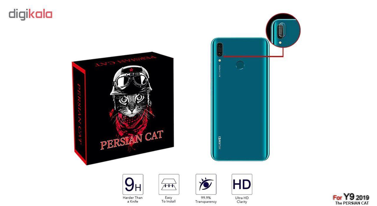 محافظ لنز دوربین پرشین کت مدل PCL مناسب برای گوشی موبایل هوآوی Y9 2019 main 1 4