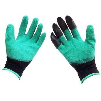 دستکش باغبانی مدل DB01