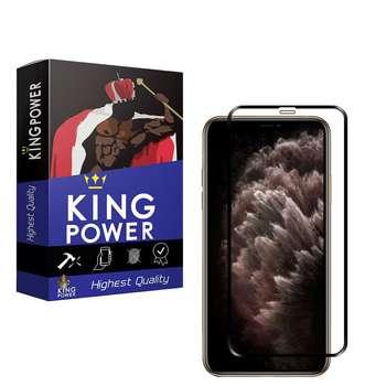 محافظ صفحه نمایش کینگ پاور مدل KPF مناسب برای گوشی موبایل اپل iPhone 11