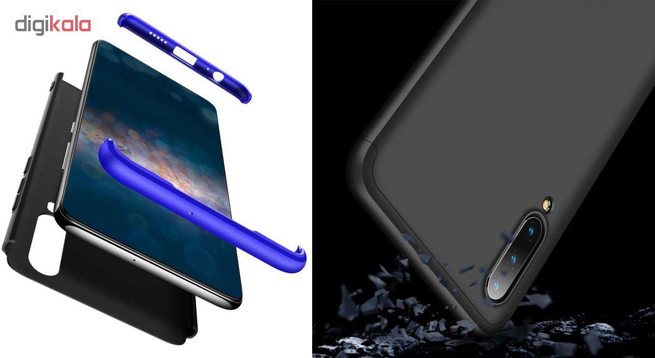 کاور 360 درجه موبو تک مدل GK-HP30-2 مناسب برای گوشی موبایل هوآوی P30 main 1 1