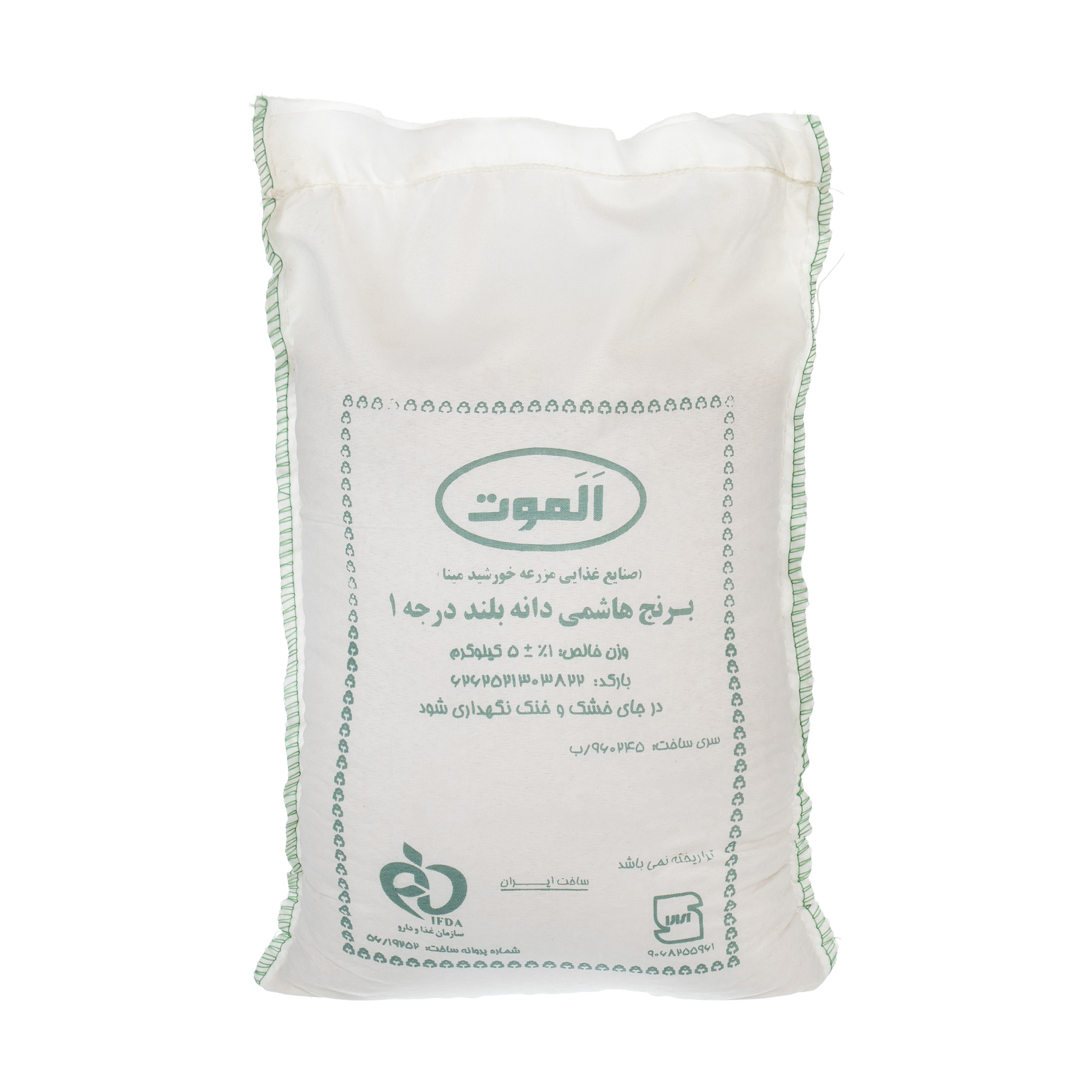 برنج هاشمی الموت – ۵ کیلو گرم