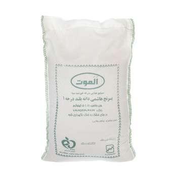 برنج هاشمی الموت - 5 کیلو گرم