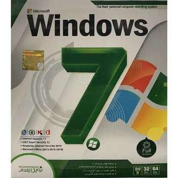 سیستم عامل Windows 7 Full Activated نشر نوین پندار