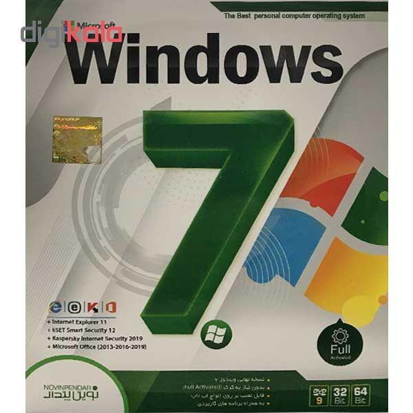سیستم عامل Windows 7 Full Activated نشر نوین پندار main 1 1